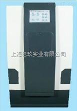 ZF-288型全自动凝胶成像分析系统一级代理