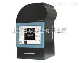 JS-1070Mini化学发光凝胶成像分析系统优惠价