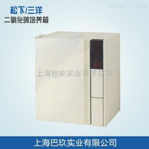 日本三洋CO2培养箱 MCO-175二氧化碳培养箱型号