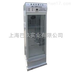 亿思BL-280/111L单透明门单温防爆冰箱 上海代理工业防爆冰柜