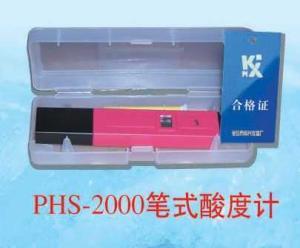 PHS-2000 袖珍数显笔式酸度计