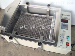 SHZ-82A 厂家直销医药科研专用回旋往复数显水浴恒温振荡器