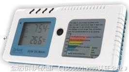 环境职业卫生检查仪器