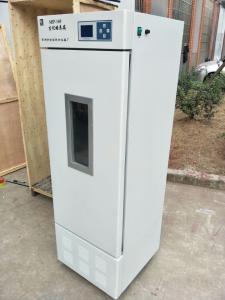 SHP-250 SHP-250智能生化培养箱