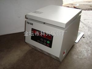 TG16G 台式高速离心机