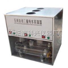 1810-C 三重石英亚沸蒸馏水器