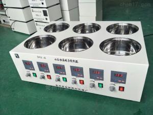 HSJ-6 水浴恒温搅拌器