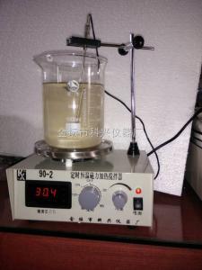 90-2 定时恒温磁力搅拌器