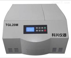 TGL-16D 高速冷冻离心机
