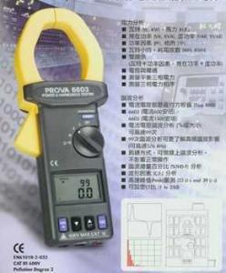 PROVA6605 交流电力及谐波分析仪PROVA6605