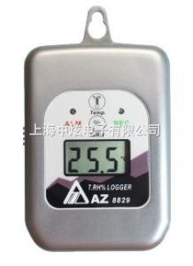 AZ8828S/8829S 溫濕度計/溫濕度記錄