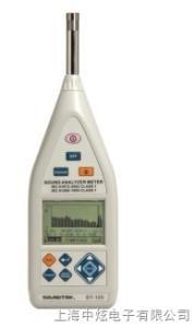 TM-105D 低频噪音频谱分析仪
