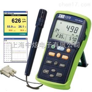 TES-1370 台湾泰仕二氧化碳测试仪