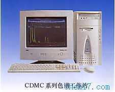 CDMC-21 色谱数据处理工作站