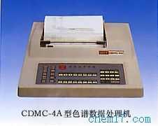 CDMC-4A 色譜數據處理機