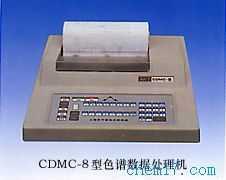 CDMC-8型 色譜數據處理機