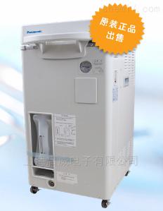 MLS-3781L-PC 松下三洋高壓滅菌器