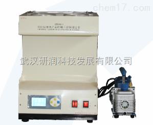 ST2293-1 焦化固體類產品喹啉不溶物測定儀