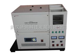 ST6536-5 石油产品蒸馏测定器