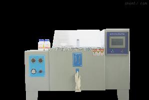 ST0081-1 防锈油脂盐雾实验箱测定仪