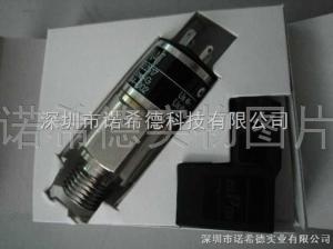 TRAFAG压力开关,TRAFAG压力变送器、TRAFAG压力传感器 TRAFAG传感器