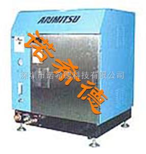 TRY-02 Arimitsu高壓清洗機