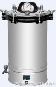 YX-280A+ 醫用壓力蒸汽滅菌器