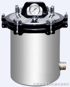 YX-280B 醫用壓力蒸汽滅菌器