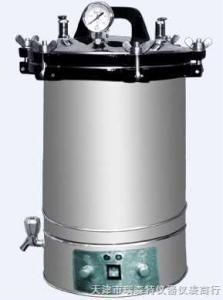YX-280D 醫用壓力蒸汽滅菌器