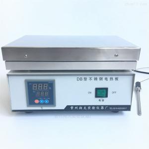 DB型 不锈钢恒温电热板
