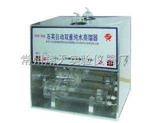 1810-B 双重石英蒸馏水器