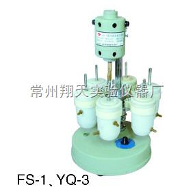 YQ-3 可调高速电动匀浆机