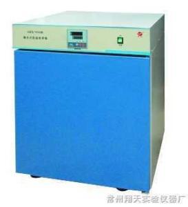 GHP 隔水式培养箱