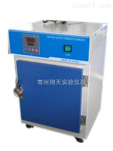DHG-9013A 电热恒温培养箱