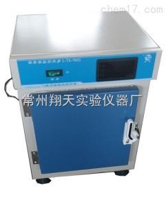 DNP-XT-I型 数显电热恒温培养箱