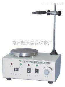78-2 双向磁力加热搅拌器