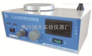 85-2B型 定时双向数显恒温磁力搅拌器
