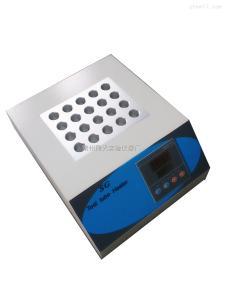 SG 恒温电热消解仪/试管加热器