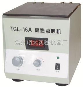 TGL-16A 高速离心机