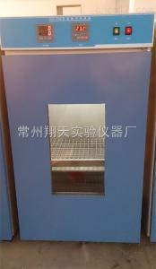 HZQ-X100 恒温振荡培养箱