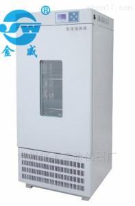 SHP-350 微生物培养箱
