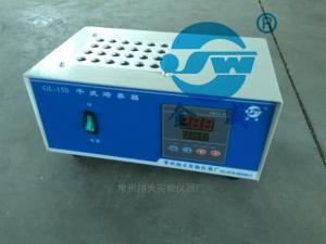 GL-150 干式恒温器