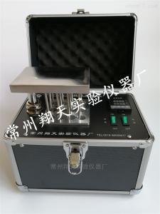 XT-NSY-1A 空气吹干仪