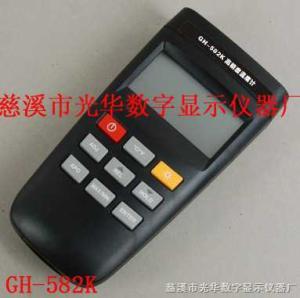 GH-582K K型高精度温度计
