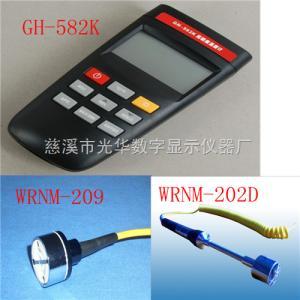 SW-2 高精度钢轨测温仪GH-582K