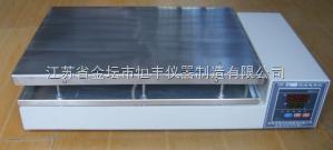 DB-A 不锈钢恒温电热板