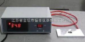 DB-H 恒温载物台