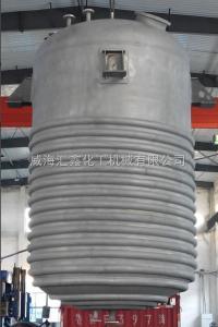 汇鑫大型不锈钢反应釜 顺丁橡胶聚合釜
