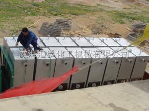 催化剂回收器