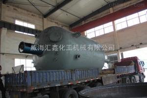 32000L顺丁橡胶丁苯橡胶项目机械搅拌反应釜